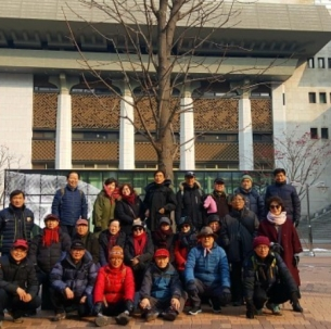 KUSA-C 늘푸른 동문회 트래킹팀 새문안길 탐방