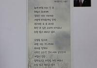 (초대작가) 노원구청신문 1월호(제347호) 2016. 11. 25. 발행 -류시호 작가