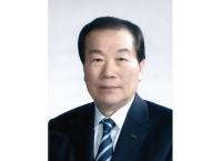 유용태(법학58) 제12대 총동창회장, 대한민국헌정회 제20대 회장 당선