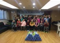 대외협력처, 흑석주민센터 공동주관 '노인 생활건강 요가교실' 개강