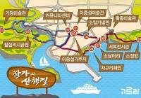 서귀포 이중섭거리 근처 관광지