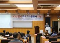 학술정보원, 2018학년도 1학기 독서커뮤니티 오리엔테이션 개최