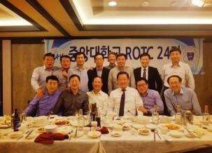 중앙대학교 ROTC 24기 동기회 하반기 동기모임