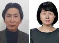 생명과학과 이강석 교수, 약학부 배지현 교수 연구팀, 라이보솜의 새로운 단백질 합성 기작 규명