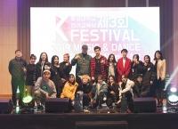언어교육원, '제 3회 K-Festival' 개최