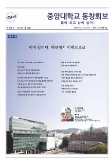 제309호 [2017년 1월]