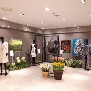 김보선(회화88) 현대백화점, 사랑의 자선대바자회'