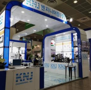김중구(무역81,경영경제대회장, KNJ엔지니어링대표)41회 국제환경산업기술&그린에너지전