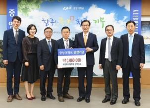 사회복지대학원 부동산 AMP과정 원우회, 발전기금 전달식 열려