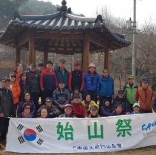 인천산악회 삼선산서 시산제지내다
