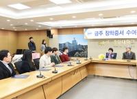 2018-1학기 금주장학금 장학증서 수여식 열려