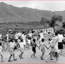 1969년, 근로봉사활동에 한참인 중앙대학교 봉사단