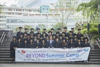 """2017 BEYOND Summer Camp"" 수료식 열려"