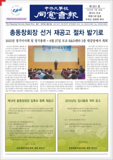 제 301호 [2015년 07월]