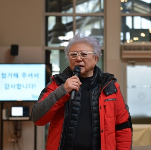 김자호 총동창회장, 시니어스키대회 개최