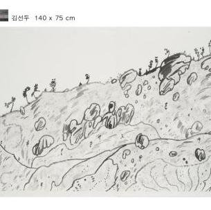 김선두(회화78)모교교수 작품