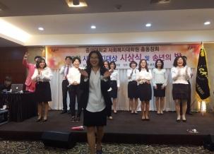 중앙대학교 사회복지대학원  총동창회 시싱식 및 송년의 밤