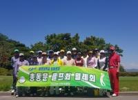 중앙대 총동문 골프회(중우회) 강남300CC 대회