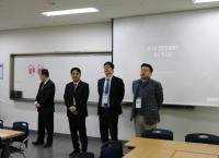 '제1회 경영경제대학 주식 멘토링' 열려