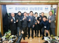 성남동문회 6월 정기모임