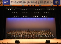 중앙대학교 학군단 55기 임관, 56기 승급 및 57기 입단 축하행사